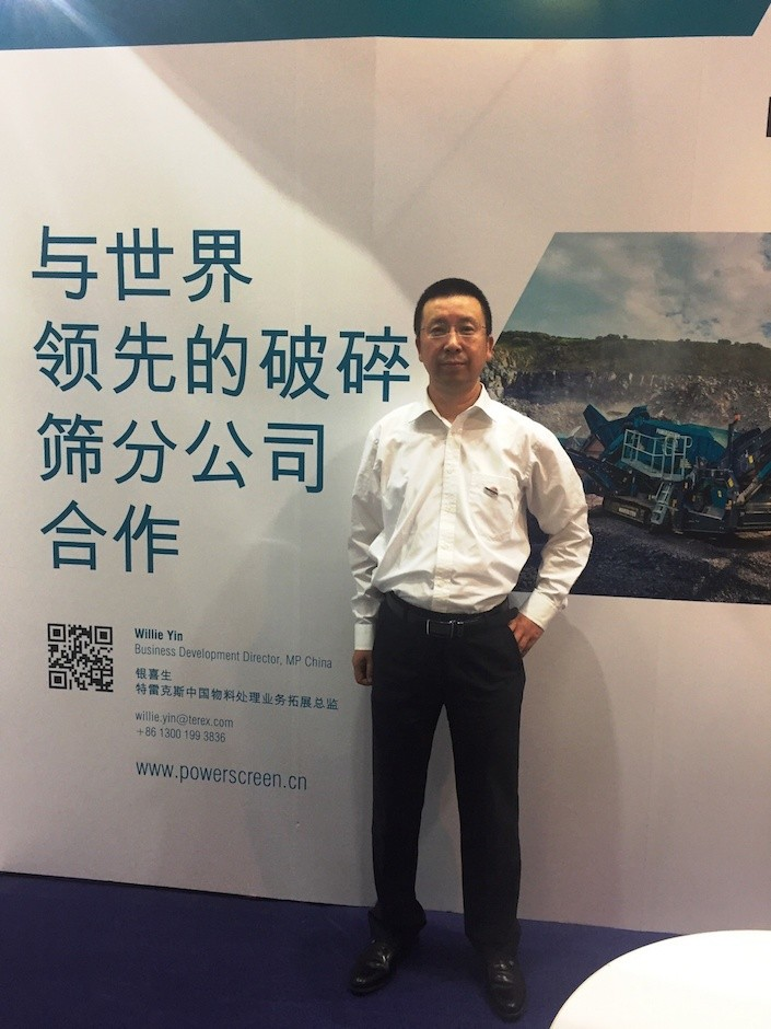 Powerscreen enters the Chinese market